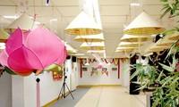 Centre culturel du Vietnam en France