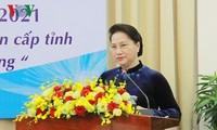 ប្រធានរដ្ឋសភា លោកស្រី Nguyen Thi Kim Ngan អញ្ជើញចូលរួមសន្និសីទប្រចាំក្រុមប្រឹក្សាប្រជាជនខេត្ត ក្រុងន