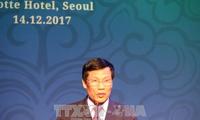 Vietnam mengadakan Festival Pariwisata-Kebudayaan Vietnam di Republik Korea