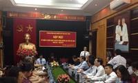 老年人传统日75周年纪念会举行