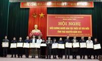 太原省表彰2016年优秀少数民族同胞
