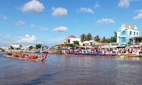 第10届高棉族文化体育和旅游节举行
