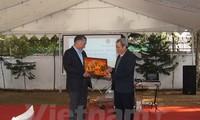 越南和不丹建交5周年纪念会在印度举行