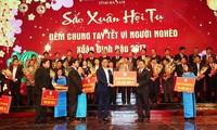 越南全国各地举行多项面向贫困者的活动