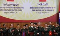 越老两国国防部签署防务合作文件