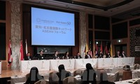 日本爱知县名古屋市与东盟各国国际合作论坛举行