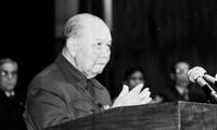 长征总书记:越南革新事业的奠基人