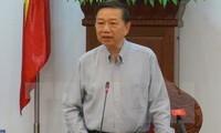 越南和以色列加强高科技合作