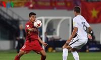 首次参加2017韩国U20世界杯的越南足球队返回河内