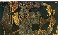 中国国家美术馆收藏越南磨漆画