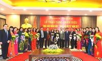 越南表彰先进教育工作者