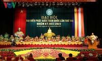 越南佛教与民族同行和发展