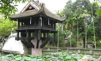 Tourisme : leçon 1 : Hanoi
