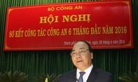 阮春福:良好开展治安秩序保障工作 服务国家经济社会发展