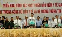 越南卫生档案暨医保鉴定通信系统网开通