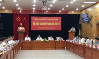 越共中央机关党委第4次会议举行