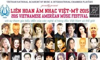 2016越美古典音乐节即将举行
