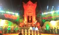 越南全国各地举行多项活动向为国立功者表达感恩之情