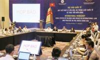 """""""国际法中有关岛礁石的法律地位和东海实际情况""""国际研讨会举行"""
