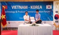 促进越韩企业技术对接转移