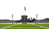 越南语讲座:胡志明主席陵相关词汇