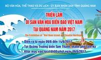 越南海洋岛屿文化遗产展即将举行