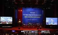 2017年越南政府总理与企业会议在河内开幕