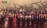 越中青年交流合作是两国关系的基础