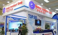 2017年越南机械电子产品展即将举行