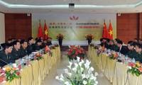 越中第四届边境国防友好交流即将举行