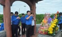 越南荣军烈士节70周年纪念活动在各地举行