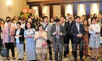 越南国庆72周年招待会在香港举行