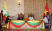 越缅关于全面合作伙伴关系的联合声明
