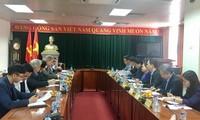 越南劳动总联合会与奥地利工会联合会代表团举行工作会谈
