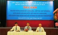 Freundschaftsdialog zwischen Vietnam und Kambodscha
