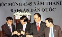 Intensivierung der Beziehungen zwischen Vietnam und Südkorea