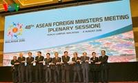 Abschluss der AMM 48: ASEAN zeigt Einigkeit bei dringlichen Fragen
