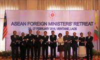 Erstes Seminar im Rahmen der ASEAN-Außenministerkonferenz in Laos beendet