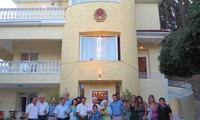 Vinh danh Anh hùng Lực lượng vũ trang nhân dân Nguyễn Văn Lập Kostas Sarantiris tại Hy Lạp