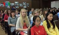 Hội thảo quốc tế về Chủ tịch Hồ Chí Minh tại Kiev, Ukraine