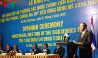 Các nước thành viên tiểu vùng sông Mekong chia sẻ trách nhiệm trong đấu tranh phòng chống ma túy