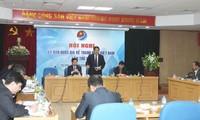 Hội nghị Ủy ban quốc gia về thanh niên Việt Nam lần thứ 27