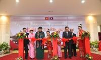 Vun đắp, phát huy mối quan hệ đoàn kết đặc biệt Việt Nam - Lào