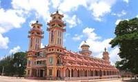 Tay Ninh - ein attraktiver Reiseort in Südwestvietnam