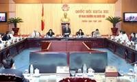 Ständiger Ausschuss des Parlaments diskutiert den Gesetzentwurf zum Vorrat