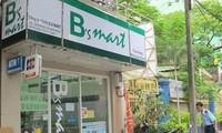 Der Einzelhandel in Vietnam ist attraktiv für ausländische Investoren