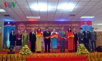 Eröffnung der Handelsmesse von Vietnam und Laos 2016