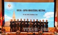 Vize-Premierminister Pham Binh Minh nimmt an Mekong-Japan-Außenministerkonferenz teil