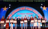"""Programm """"Ruhmreicher Sport Vietnams"""""""