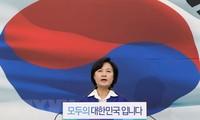Republik Korea: Partai Demokrat yang berkuasa akan mengadakan Kongres Partai pada bulan Agustus